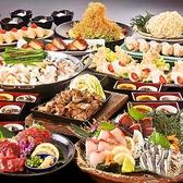 九州だいにんぐ 三宮神戸店のおすすめ料理3