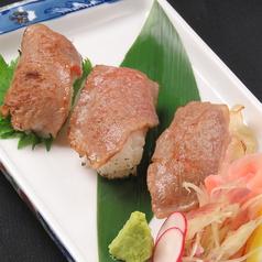 博多和牛サーロイン炙り寿司
