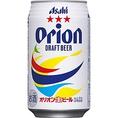 沖縄と言えば、オリオンビール!もちろんご用意しております!