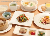 點心茶室 上大岡店のおすすめ料理2