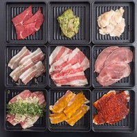 【焼肉食べ放題】3種類から選べる食べ放題コース☆