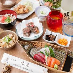 味峯 JR西大路駅前店の写真