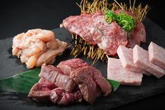近江牛焼肉レストラン onikoの写真
