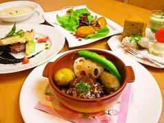 料理屋 gri-griの写真