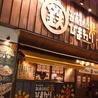 やきやき鉄板&焼鳥&三津浜焼き ひまわり 一番町電車通り店のおすすめポイント1