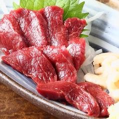 かんかん商店 新宿東口本店のおすすめ料理1