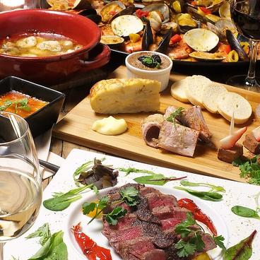 オリエンタルバル AKICHIのおすすめ料理1