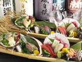居酒屋 漁火 千歳船橋店のおすすめ料理3
