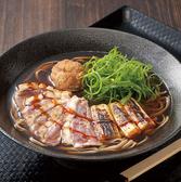 鶏鬨 はなれ 勝どき清澄通り店のおすすめ料理2