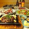 馬肉料理 くつろぎ処 旬菜 ちよのおすすめポイント3