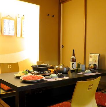 しゃぶしゃぶ すき焼 禅 札幌の雰囲気1