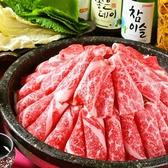 チョンソル 青松 赤坂のおすすめ料理3