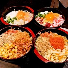 祭ばやし 浅草のおすすめ料理1
