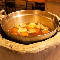 土釜でじっくり煮込んだ絶品創作料理