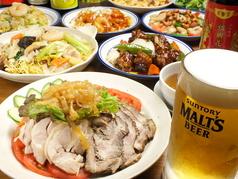 台湾キッチン ユウラ の写真