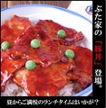料理メニュー写真豚丼