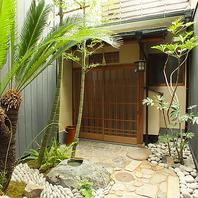 京都の古民家を改装