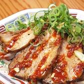 ラー麺 ずんどう屋 京都三条店のおすすめ料理3
