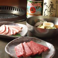 我家 宮崎台店のおすすめ料理1