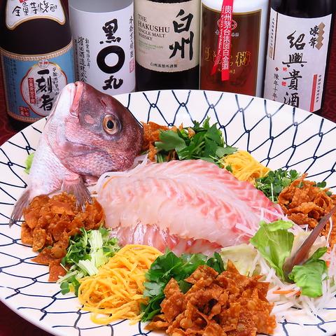 BYAKURANSHUKA image