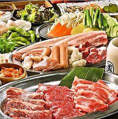 はかたの鉄板焼肉 BBQ 西川口店のおすすめ料理1