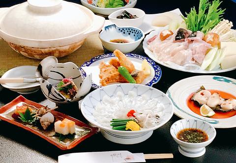 旬の海の幸の逸品を提供しています。四季折々の会席料理をお楽しみ下さい。