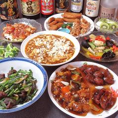 純中国料理店 留仙閣の写真