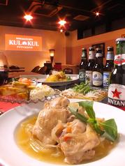 KUL KULの写真