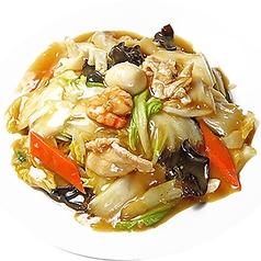八宝菜/キノコの塩胡椒炒め