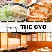 THE GYO 長野店 長野市のグルメ