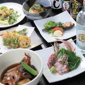 居酒屋 鰯 平塚のグルメ
