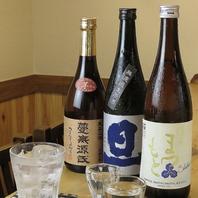 お料理に合う焼酎・日本酒を取り揃えております