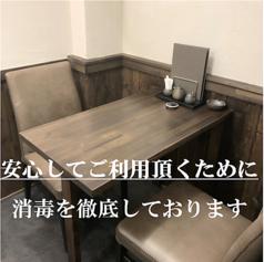 三陸旬彩 すノ家の雰囲気1