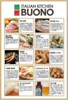 千葉県産の食材にこだわった、自慢のお料理の数々!