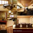 カウンター席、小上がりの他、2階は貸し切りもできる和室もございます。