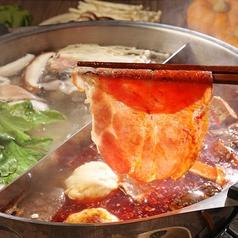 クローバー キッチン Clover Kitchen 新宿東口店のおすすめ料理1
