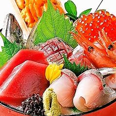 北海食市場 可祝川口店のおすすめ料理1