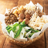 温野菜 蒲田西口店のおすすめ料理2