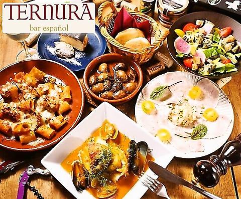 スペインバル Ternura (テルヌーラ)