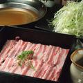 料理メニュー写真熊本県産 肥後あそび豚のしゃぶしゃぶ