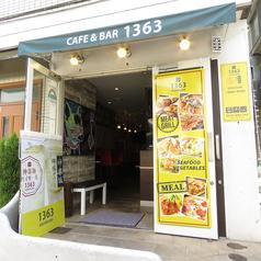 Cafe&Diner 1363 神楽坂店の雰囲気1