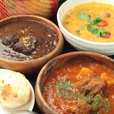 ブラジル料理 SAUDADEのおすすめ料理1