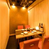 名古屋でのお宴会にオススメの個室を少人数のお席から大人数のお席までラインナップを豊富にご用意しております!プライベート空間でごゆっくりご宴会をお楽しみください。