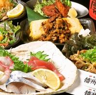 播州酒場ならではの【低価格×地物】料理をご堪能