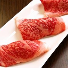 肉おでん 肉寿司 肉庵 にくあんの写真