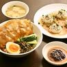 鼎's Din's 恵比寿本店のおすすめポイント2