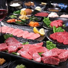 焼肉 安兵衛 福島店のコース写真