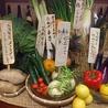 やきやき鉄板&焼鳥&三津浜焼き ひまわり 一番町電車通り店のおすすめポイント2
