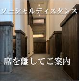 三陸旬彩 すノ家の雰囲気2