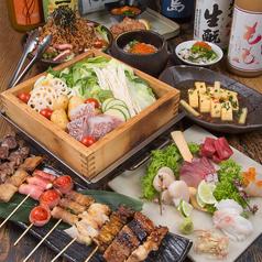 大正町 さんげん堂のおすすめ料理1